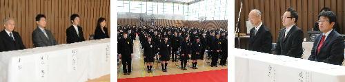 岩田高等学校 第24回卒業証書授与式が行われました。