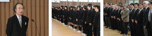 岩田中学校卒業式および中学高校終業式,離任式が行われました。