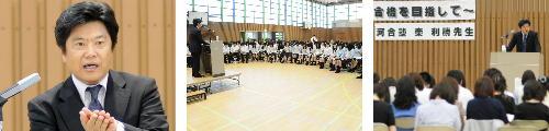 河合塾福岡校校舎長秦利勝先生が高3対象進路講演会を行う。