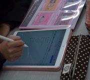 2/14 ICT化対策教育研究会
