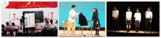 学園祭5日目、大分文化会館で芸能祭が始まる。