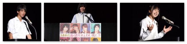 学園祭最終日、岩田生の主張、演劇などに感動!大きな拍手!