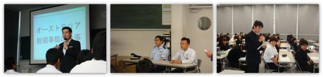 高1 修学旅行に向けて「税関」についての学習会