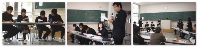 高2 APUコース 第1回校内ディベート大会