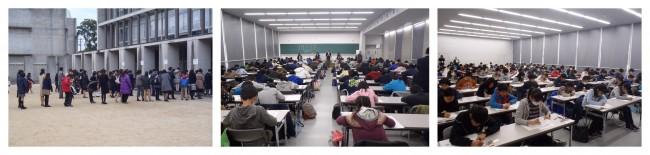 いよいよ受験シーズン到来!岩田中学校専願・一般入試が行われる。