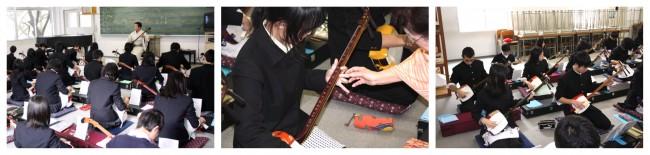 三味線の実習始まる。~和楽器の授業が必修~