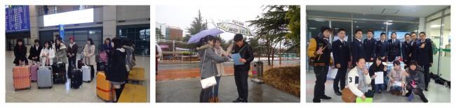 高1APU立命館コースが韓国へ研修旅行に行きました。