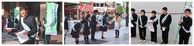 あしなが学生募金活動に参加しました。