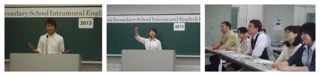 「第4回岩田英語レシテーションコンテスト」が行われる。