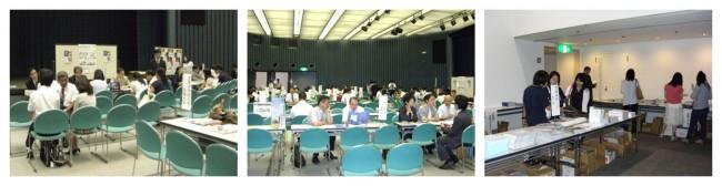 大阪にて「帰国生のための学校説明会・相談会」が開催される。