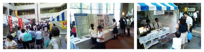 私学フェスタ2013が開催されました。