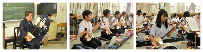 『三味線の実習』が中学2年生で始まりました。