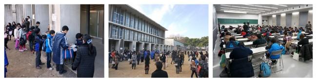 岩田中学校 専願・一般入試が行われる。~大幅増の昨年を超える300名が受験!~