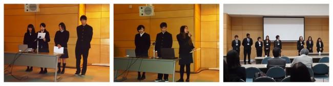 APU立命館コース(高1・高2)が後期プレゼン大会を行う。