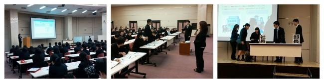 独占禁止法教室に中学3年生が参加しました。