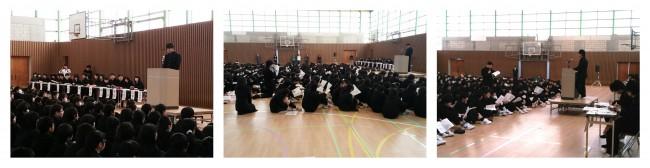 第29回生徒総会が開催されました。~更なる進化へ~