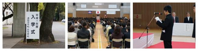 第32回岩田中学校・高等学校入学式が行われました。