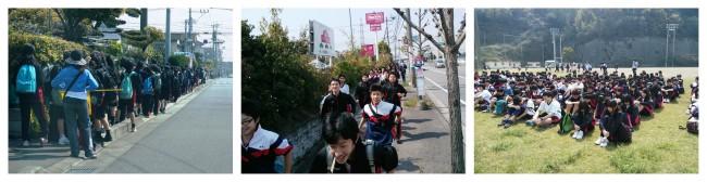 防災訓練を実施しました。~全校生徒が迅速に避難できました。~