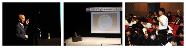 教育講演会と芸術鑑賞会がホルトホールで開催されました。