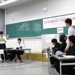 第9回校内英語ディベート大会