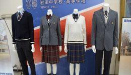 岩田中学プレテストの日程について