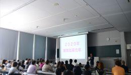 第2回入試説明会・公開授業