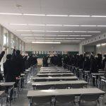 2018センター試験 ~決戦は土曜と日曜!~
