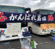 『本当に子どもの学力を伸ばす学校』岩田高校が大分県第1位!