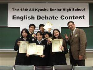 英語ディベート九州大会 第3位