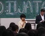 APUコース 韓国高校生との異文化交流会