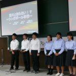 2017年度前期プレゼンテーション大会(7/5・水・APU)